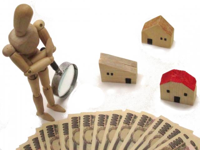税金と等価交換