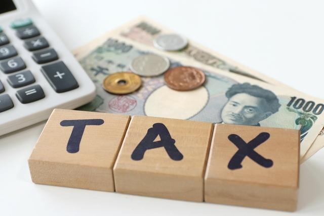 土地活用、節税対策