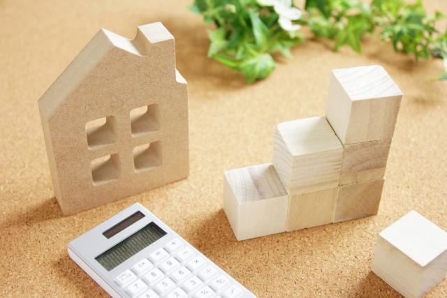 土地活用、賃貸、節税
