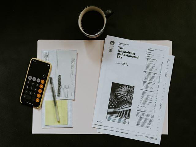 遺族が負担する税金