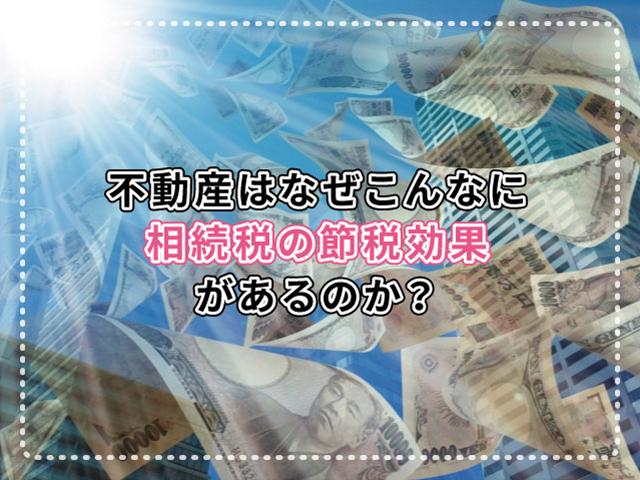 ビルの上から一万円札が降り注いでいる