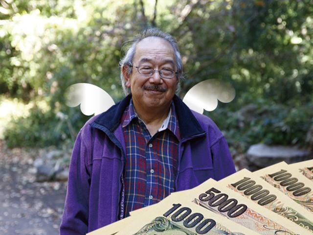 おじいちゃんがお金の事を考えている