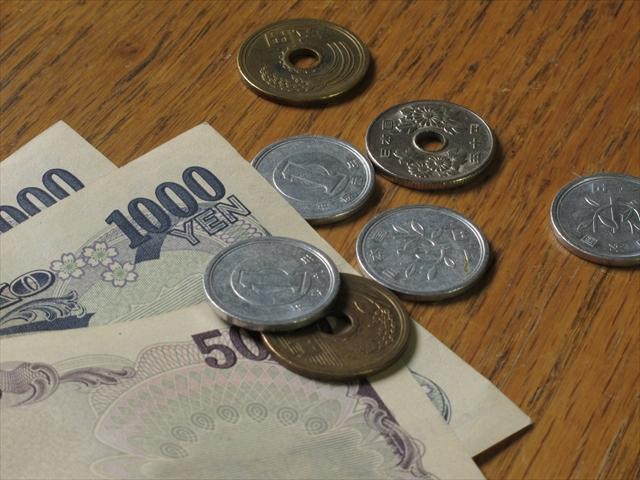 日本紙幣と硬貨